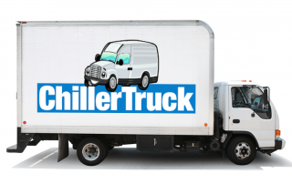 chiler truck side big image