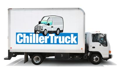 chiler truck side big image